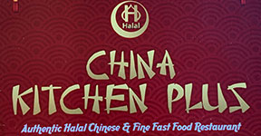 Halal China Kitchen Plus NYC | Just another WordPress site
